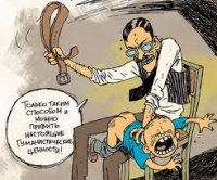 Нужны ли телесные наказания?