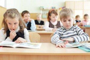 Важные условия реально эффективного социального воспитания.